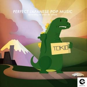 perfect-japanese-pop-music